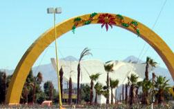 Entrance to La Paz